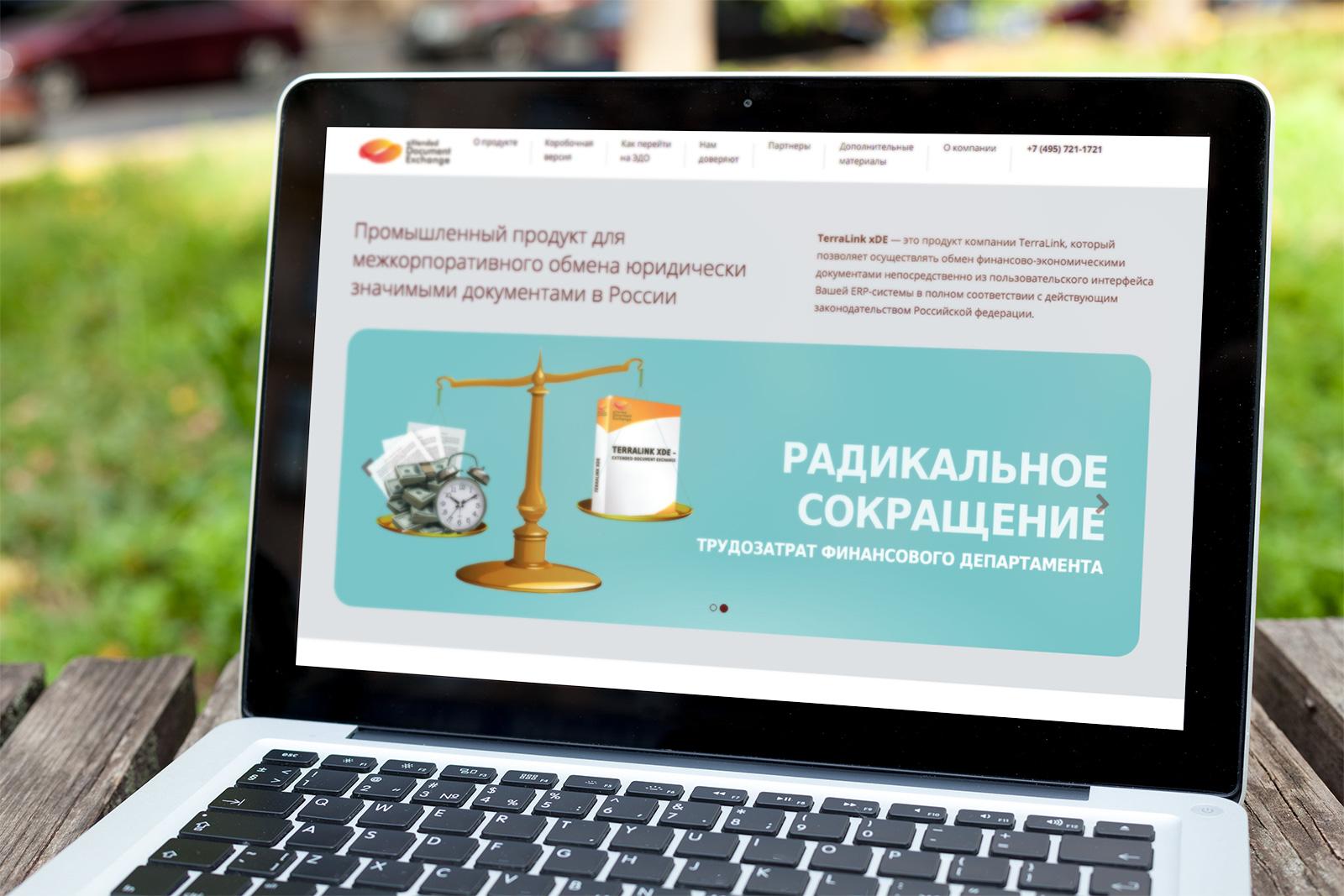 Создание одностраничных промо-сайтов для корпоративного рынка