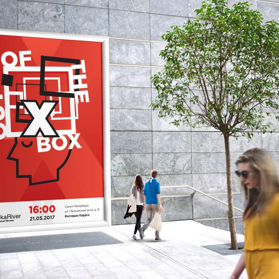 TEDxFontankariver