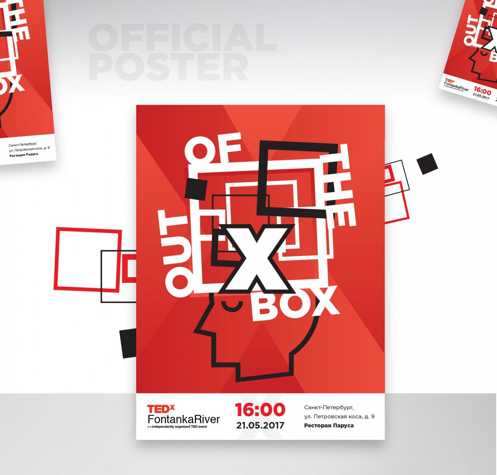 Главный постер для TEDxFontankaRiver
